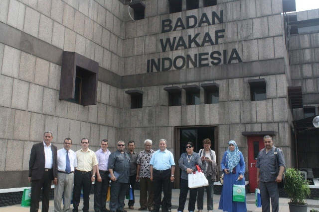 Kantor BWI di kawasan TMII, Jakarta Timur  - 1402037631712479524 - BWI Diusulkan Hanya Menjadi Regulator Wakaf