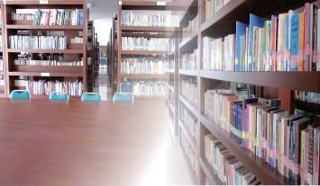 - perpustakaan unida - Mengerahkan Arus Buku Lewat Wakaf