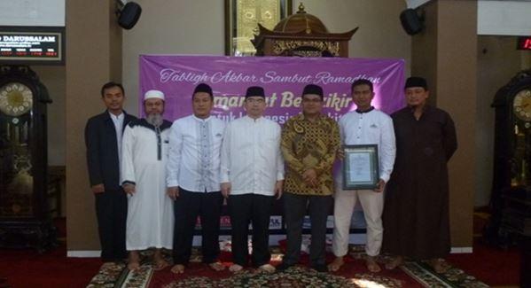 - asep darussalam - BWI Resmikan Lembaga Wakaf Darussalam, Bogor