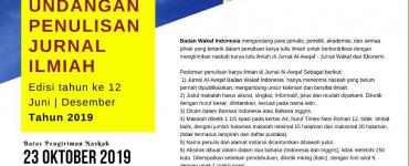 Undangan Penulisan Jurnal Al Awqaf Edisi Tahun ke 12  - Undangan Penulisan Jurnal Al Awqaf Edisi Tahun ke 12 370x150 - Undangan Penulisan Jurnal Al Awqaf Edisi Tahun ke 12