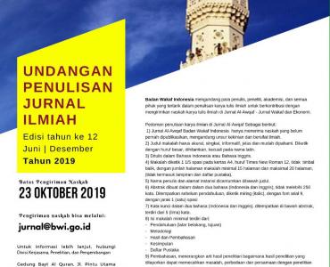 Undangan Penulisan Jurnal Al Awqaf Edisi Tahun ke 12