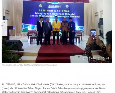 Galang Dana Wakaf, BWI Gandeng Unsri, dan UIN Raden Fatah Palembang  - screenshot www - Galang Dana Wakaf, BWI Gandeng Unsri, dan UIN Raden Fatah Palembang
