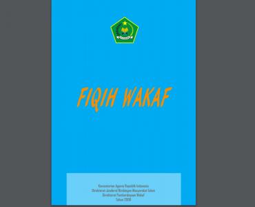 Fiqih Wakaf fiqih wakaf - Fiqih Wakaf 370x300 - Fiqih Wakaf – Bimas Kemenag RI