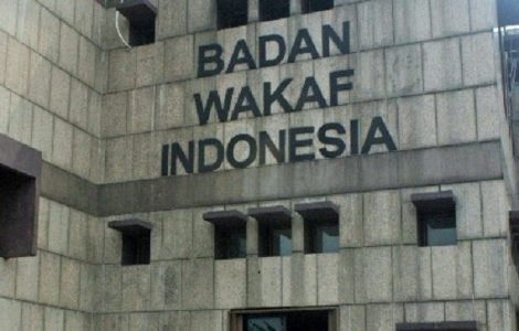 Badan Wakaf Indonesia Lakukan Inovasi Pengelolaan Wakaf Produktif  - Kantor BWI 470x300 - Badan Wakaf Indonesia Lakukan Inovasi  Pengelolaan Wakaf Produktif – Siaran Pers