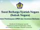 Mengenal Lebih Dekat Cash Wakaf Linked Sukuk  - Sukuk syariah 80x60 - Mengenal Lebih Dekat Cash Wakaf Linked Sukuk