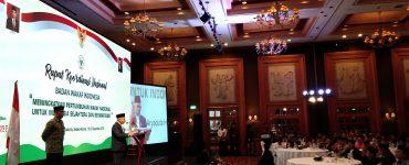 Wakil Presiden RI Buka Acara Rakornas Badan Wakaf Indonesia  - IMG 20191210 2006381 370x150 - Wakil Presiden RI Buka Acara Rakornas Badan Wakaf Indonesia