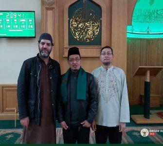 Berwakaf dan Bergaining Kematian  - Wakaf Komunitas Ashton Central Mosque Inggris 335x300 - Berwakaf dan Bergaining Kematian