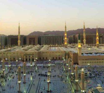 Pengelolaan Wakaf di Arab Saudi  - Pengelolaan Wakaf di Arab Saudi 2 335x300 - Pengelolaan Wakaf di Arab Saudi