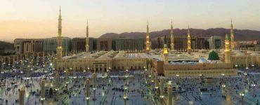 Pengelolaan Wakaf di Arab Saudi  - Pengelolaan Wakaf di Arab Saudi 2 370x150 - Pengelolaan Wakaf di Arab Saudi