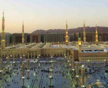Pengelolaan Wakaf di Arab Saudi  - Pengelolaan Wakaf di Arab Saudi 2 370x300 - Pengelolaan Wakaf di Arab Saudi