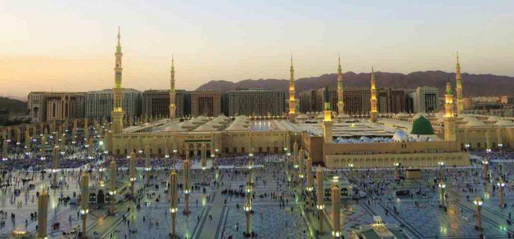 Pengelolaan Wakaf di Arab Saudi  - Pengelolaan Wakaf di Arab Saudi 2 740x344 - Pengelolaan Wakaf di Arab Saudi