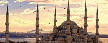Manajemen Wakaf di Era Ottoman  - Manajemen Wakaf di Era Ottoman 1 370x150 - Manajemen Wakaf di Era Ottoman