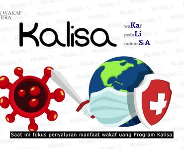 Wakaf Peduli Indonesia - Kalisa  - Wakaf Peduli Indonesia Kalisa 370x300 - Cara Mudah Donasi Wakaf Peduli Indonesia – KALISA