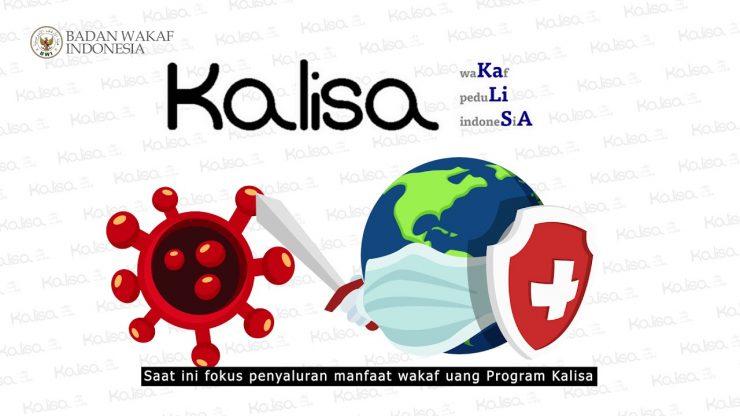 Wakaf Peduli Indonesia - Kalisa  - Wakaf Peduli Indonesia Kalisa 740x416 - Cara Mudah Donasi Wakaf Peduli Indonesia – KALISA