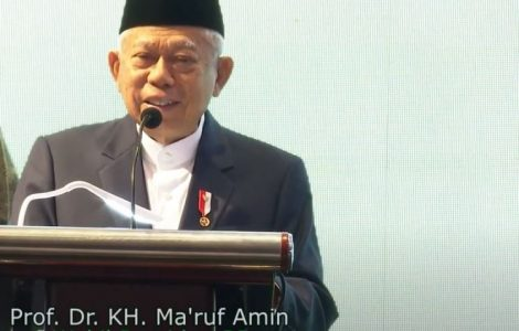 Badan Wakaf Indonesia Akan Gelar Rakornas 2020  - Badan Wakaf Indonesia Akan Gelar Rakornas 2020 470x300 - Badan Wakaf Indonesia Gelar Rakornas 2020 Segera