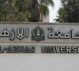 Wakaf Lahirkan Banyak Perguruan Tinggi Islam  - Wakaf Lahirkan Banyak Perguruan Tinggi Islam 1 335x300 - Wakaf Lahirkan Banyak Perguruan Tinggi Islam Ternama