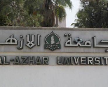 Wakaf Lahirkan Banyak Perguruan Tinggi Islam  - Wakaf Lahirkan Banyak Perguruan Tinggi Islam 1 370x300 - Wakaf Lahirkan Banyak Perguruan Tinggi Islam Ternama