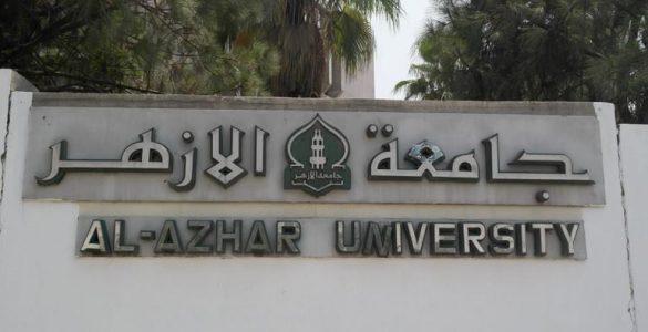 Wakaf Lahirkan Banyak Perguruan Tinggi Islam  - Wakaf Lahirkan Banyak Perguruan Tinggi Islam 1 585x300 - Wakaf Lahirkan Banyak Perguruan Tinggi Islam Ternama