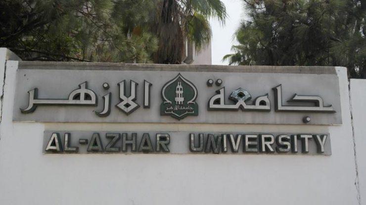 Wakaf Lahirkan Banyak Perguruan Tinggi Islam  - Wakaf Lahirkan Banyak Perguruan Tinggi Islam 1 740x416 - Wakaf Lahirkan Banyak Perguruan Tinggi Islam Ternama