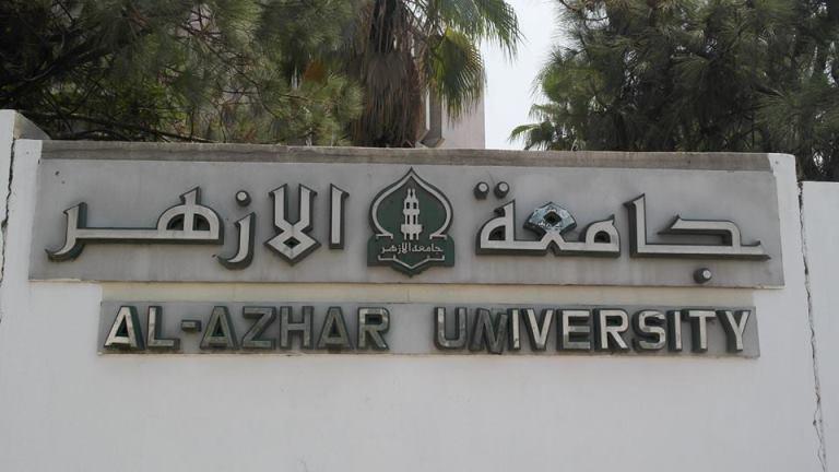 Wakaf Lahirkan Banyak Perguruan Tinggi Islam Ternama  - Wakaf Lahirkan Banyak Perguruan Tinggi Islam 1 - Wakaf Lahirkan Banyak Perguruan Tinggi Islam Ternama