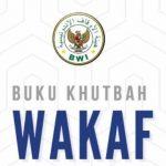 Khutbah Wakaf  - Khutbah Wakaf 150x150 - Materi Khutbah Jumat: Wakaf Uang dan Wakaf Melalui Uang  - Khutbah Wakaf 150x150 - BWI Home Mobile