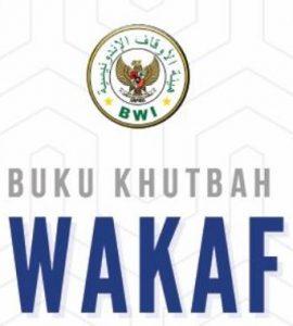Khutbah Wakaf  - Khutbah Wakaf 270x300 - Materi Khutbah Jumat: Wakaf Uang dan Wakaf Melalui Uang