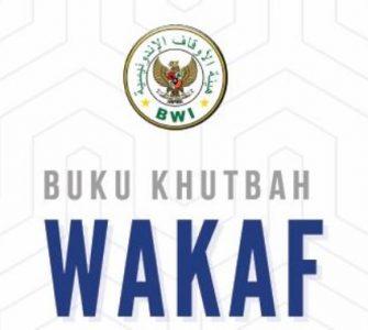 Khutbah Wakaf  - Khutbah Wakaf 335x300 - Materi Khutbah Jumat: Wakaf Uang dan Wakaf Melalui Uang