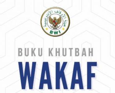 Khutbah Wakaf  - Khutbah Wakaf 370x300 - Materi Khutbah Jumat: Kelahiran Nabi Muhammad dan Momentum Kemajuan Wakaf