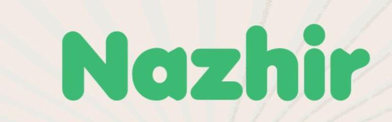 Siapakah yang Boleh Menjadi Nazhir Wakaf?  - Nazhir - Siapakah yang Boleh Menjadi Nazhir Wakaf?